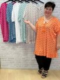 Ripp-Shirt mit Muster LA